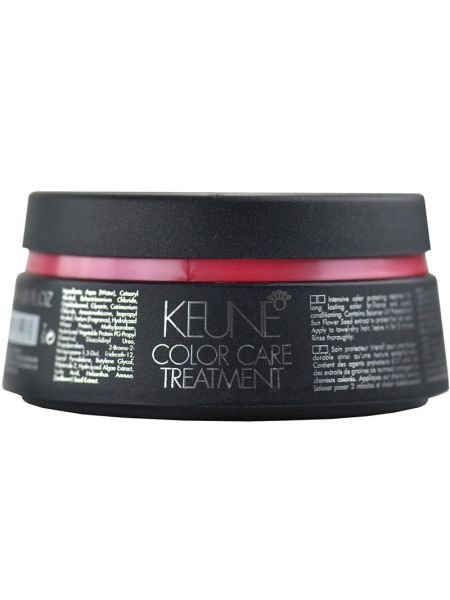 Keune Design Line Color Care Treatment